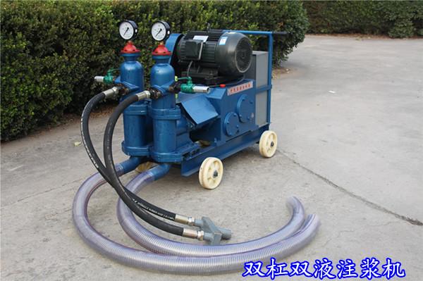 液压注浆机的价格图片