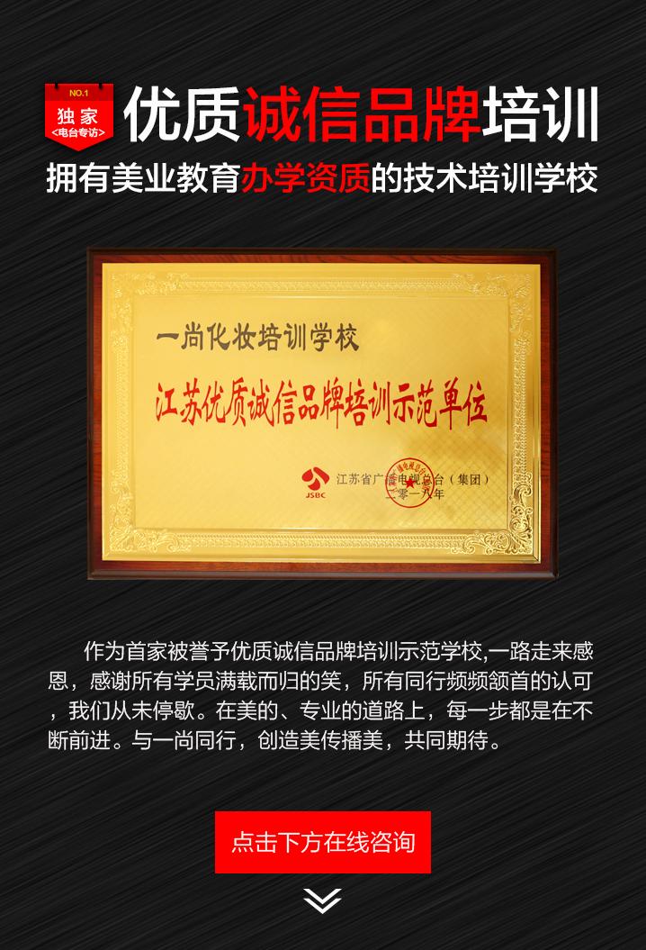 吴江专业纹绣培训班十大排名