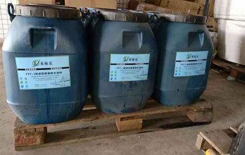 三涂fyt-1改进型防水层-FYT-1桥面防水涂料