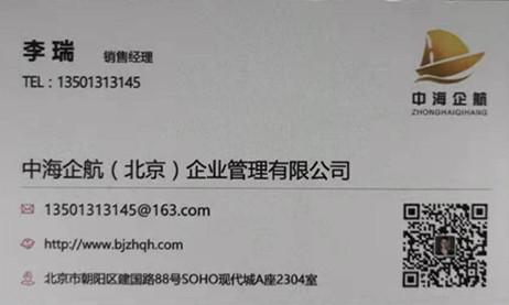 金交所办理私募债7000万定融产品周期