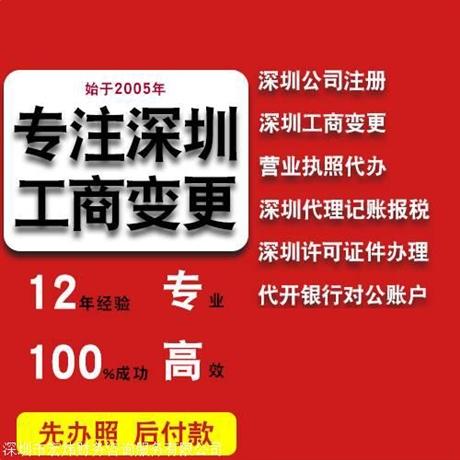 福田公司注销哪个公司靠谱-深圳公司注销哪个公司靠谱