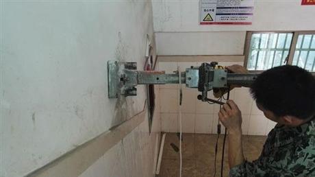 南京市房屋质量安全检测中心