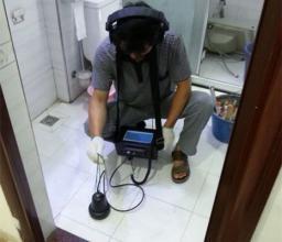 赣州市房屋安全检测技术中心