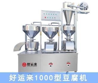 安徽多功能豆腐機銷售