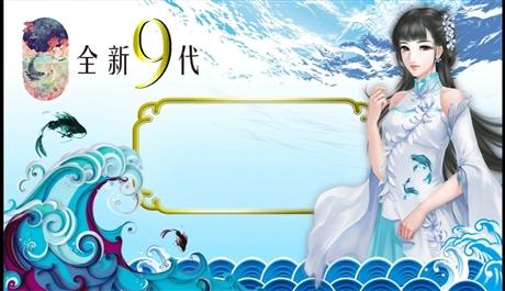 正版QQ美人鱼游戏下载