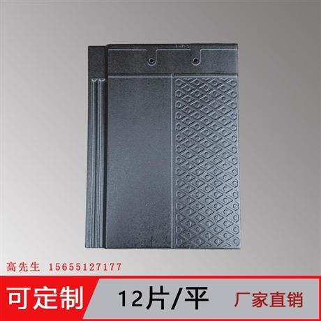 江苏徐州市平面石板瓦