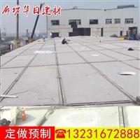 江苏钢骨架轻型板钢骨架轻型屋面板厂家大型屋面板报价