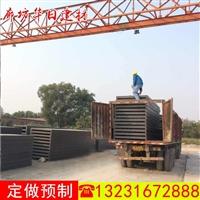 湖南钢骨架轻型板钢骨架轻型屋面板厂家大型屋面板报价