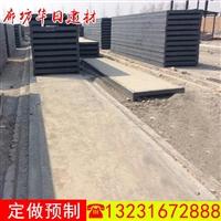 黑龙江钢骨架轻型板钢骨架轻型屋面板厂家大型屋面板报价