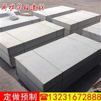 吉林加筋水泥压力板增强水泥压力板loft轻质隔层楼板价格