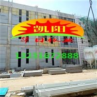 黑龙江加筋水泥压力板增强水泥压力板loft轻质隔层楼板价格
