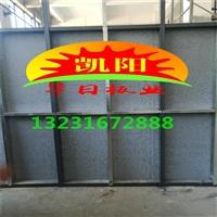 天津市承包泄爆墙生产厂家施工