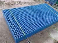 玻璃钢格栅标准 玻璃钢盖板 格栅