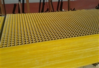 玻璃钢格栅地板 玻璃钢格栅板颜色