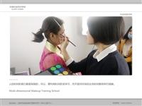 寧波零基礎化美容培訓在哪里 包學包會.