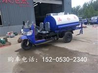天津市三轮洒水车10吨价格-绿化专用
