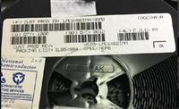 回收藍牙芯片收購膽電容報價