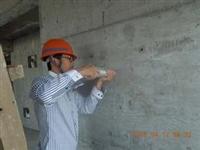 西藏省房屋改造安全检测-房屋质检中心