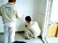 乌兰浩特市房屋安全鉴定-房屋质检中心