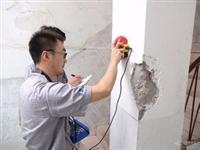 萍乡市房屋安全检测 学校抗震鉴定