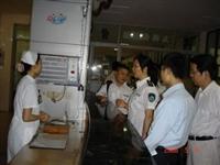 东莞市  房屋建筑安全检测中心