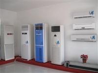無錫水空調安裝銷售,無錫廠房降溫設備直銷