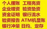 杭州市500万100万月底冲量费用多少钱