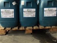 二阶反应型粘结材料amp-100贵州厂家-供应桥面防水涂料