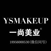 宿迁化妆师培训班