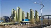 玻璃钢脱硫塔厂家直销,专业生产玻璃钢脱硫塔