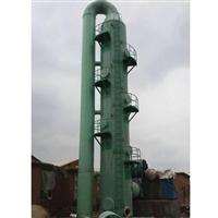 玻璃钢脱硫塔优势,专业生产玻璃钢脱硫塔