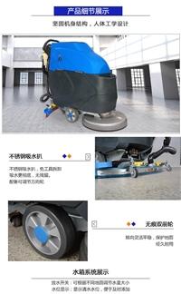 上海市手推式洗地机价格