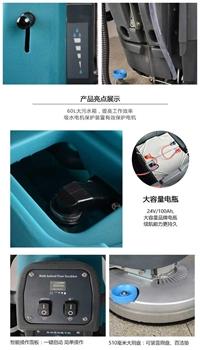 上海市手推式刷地机价格