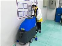 江苏电瓶式洗地机厂家