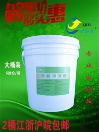 安徽安庆市PVC地板蜡厂家
