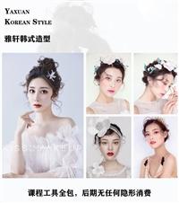 淮安十大化妆培训学校一览表