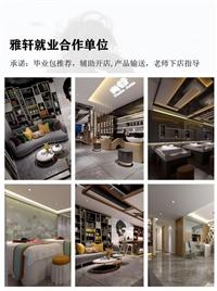 江阴市十大哪里可以学化妆师学校