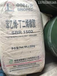上海哪里回收过期瓜尔胶