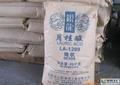 温州过期压敏胶回收