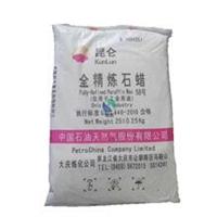 在广州回收处理压敏胶