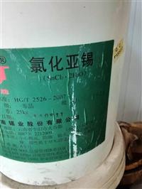 无锡哪里专业回收硬脂酸