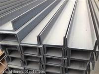 云南C型钢型号云南工字钢 焊管批发价格