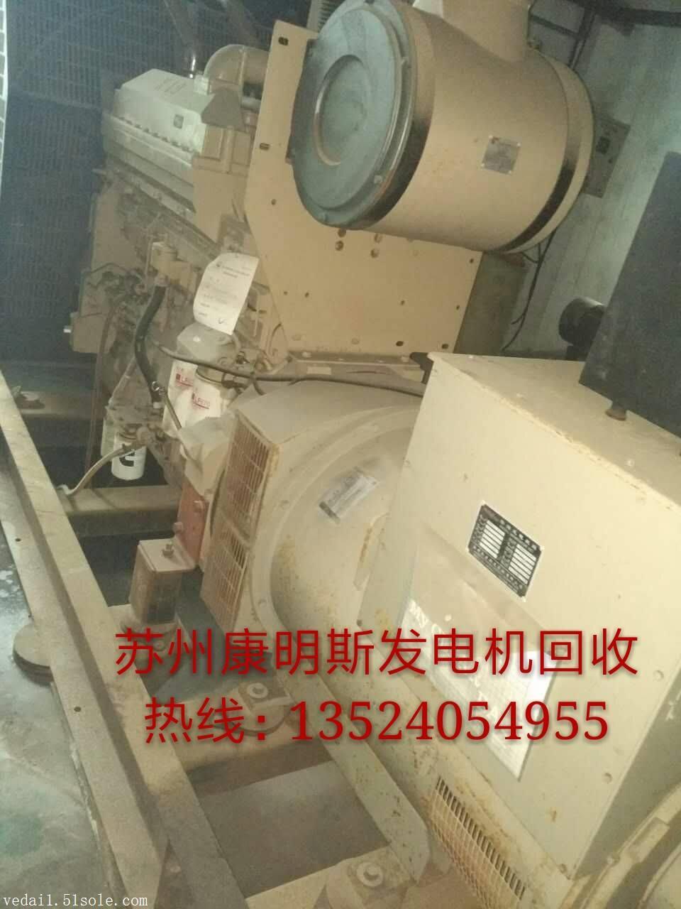 上海发电机组回收苏州发电机回收公司
