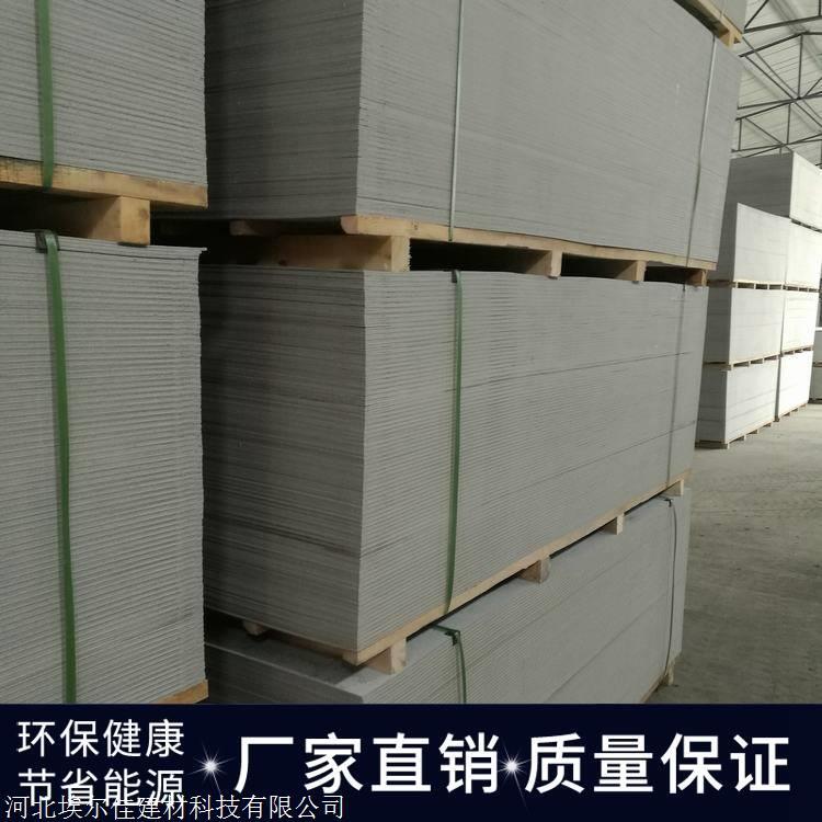水泥纤维板价格