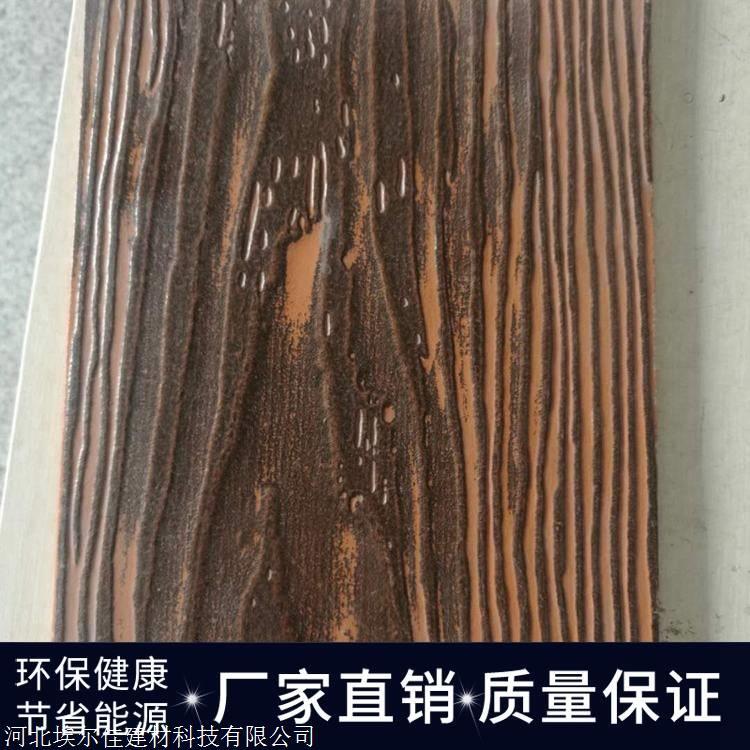 木纹水泥板施工,木纹水泥板报价