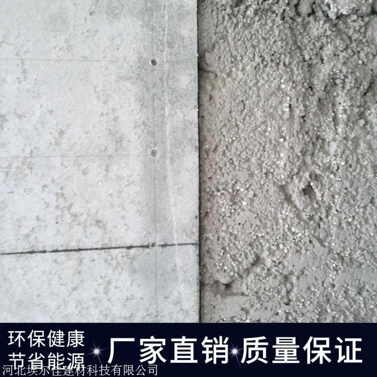 纤维水泥压力板,水泥纤维压力板