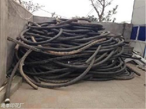 突泉废旧电缆电线回收报价回收电话