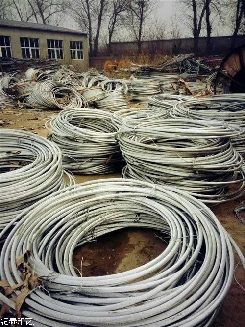 武川废旧电缆电线回收报价回收电话