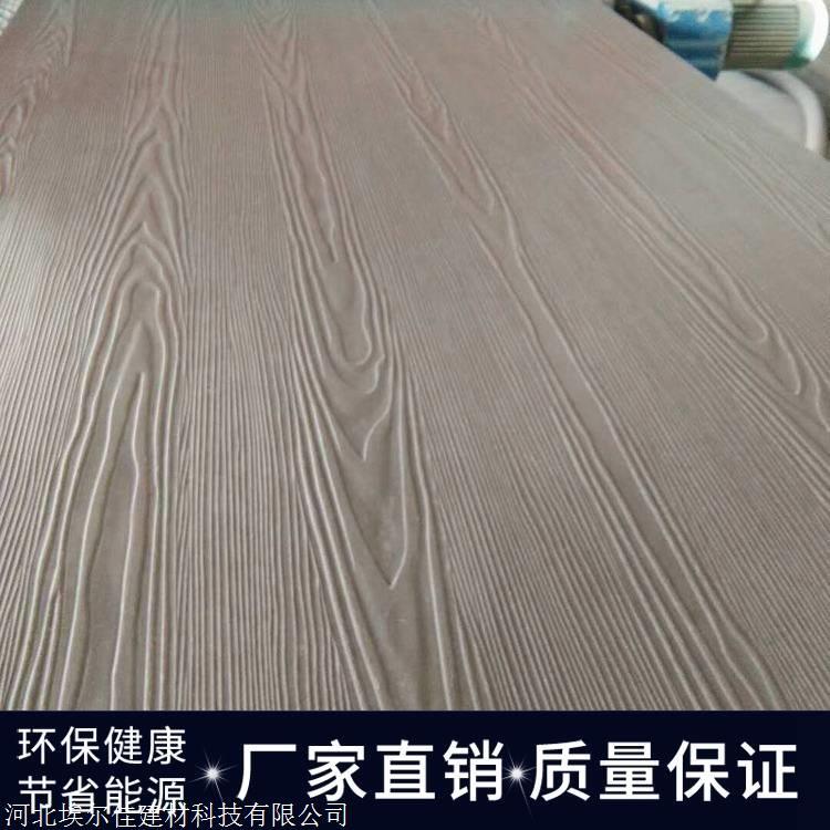 仿木纹水泥板,外墙木纹水泥板