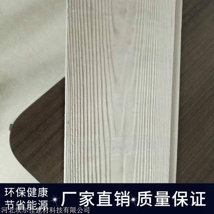 木纹水泥板公司